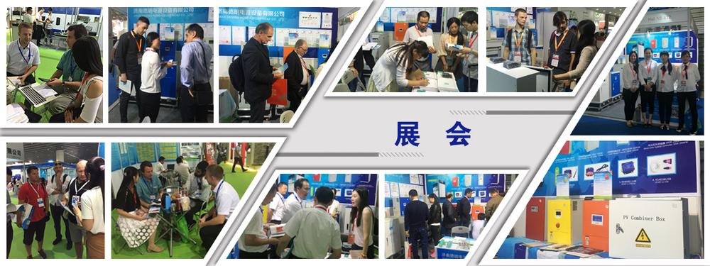 展会(1200x450)中文.jpg