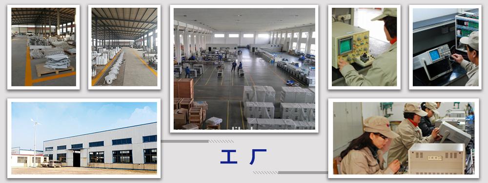 工厂(1200x450)ZHO中文.jpg